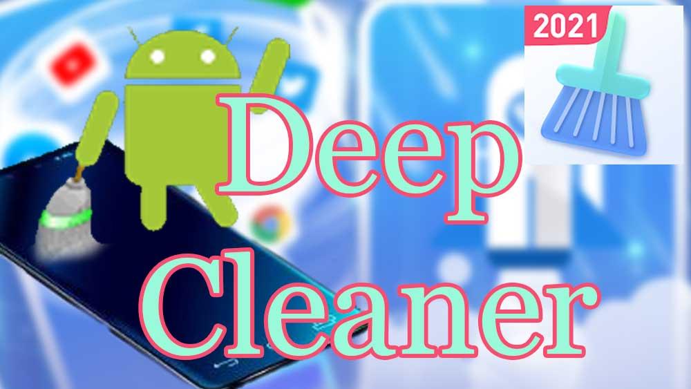 Deep Cleaner